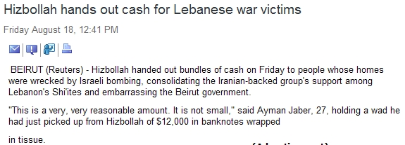 Hizbollah Financial Help to War Victims