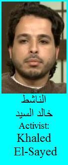 Activist Khaled El-Sayed