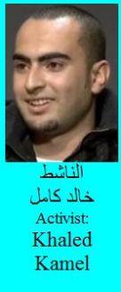 Activist Khaled Kamel