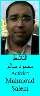 Activist Mahmoud Salem