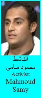 Activist Mahmoud Samy