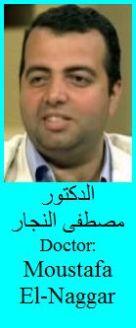 Doctor Moustafa El-Naggar