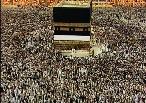 El-Kaaba