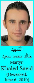 Khaled Mohammad Saeid