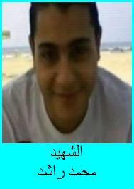 Mohammad Rashed