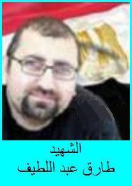 Tarek Abdel-Latif