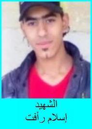 Islam Raefat