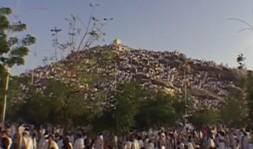 Mountain of Mercy. Gabal Al-Rahma