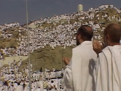 Mountain of Mercy. Gabal Al-Rahma a closer view