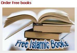 Order Free Islamic Books
