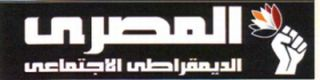 Egyptian Democratic Social party