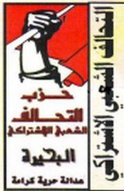Peoples socialist union party