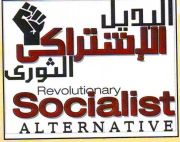 Revolutionary Socialist Alternative party