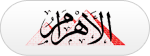 egypt-al-ahram
