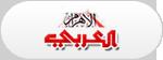 egypt-al-ahram-al-arabi