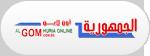 egypt-al-gomhuria-online
