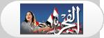 egypt-el-fagr