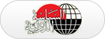 egypt-al-siyasa-al-dawlia