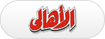egypt-al-ahaly