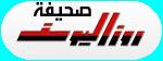 egypt-loughat-al-asr