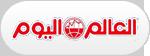 egypt-al-aalam-al-youm