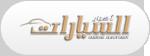 egypt-akhbar-al-sayarat