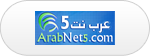 egypt-arab-net-5