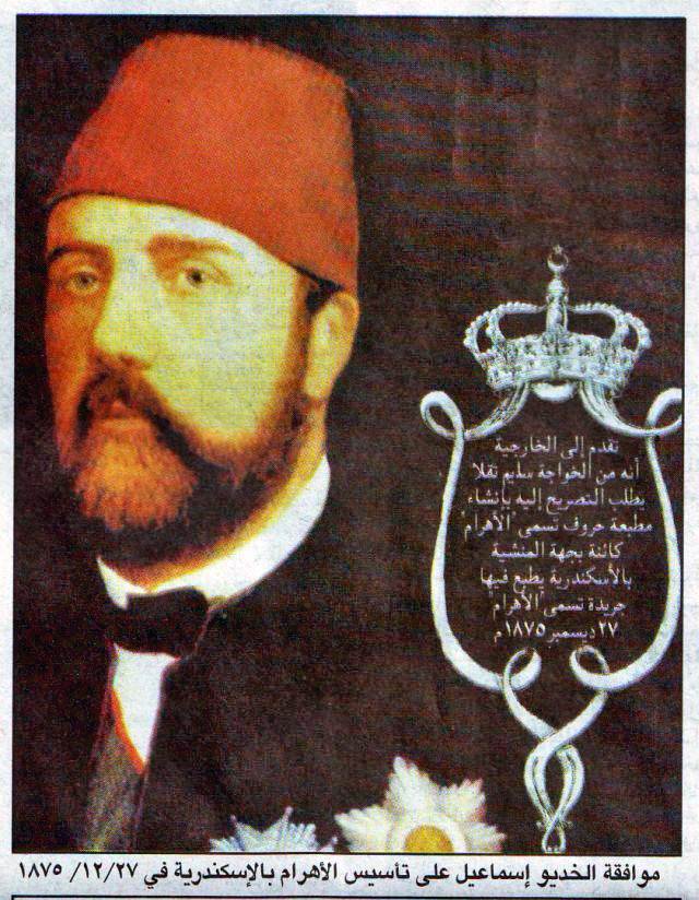 Khedive Ismail,s approval of the publication of Al-Ahram newspaper in 1875
