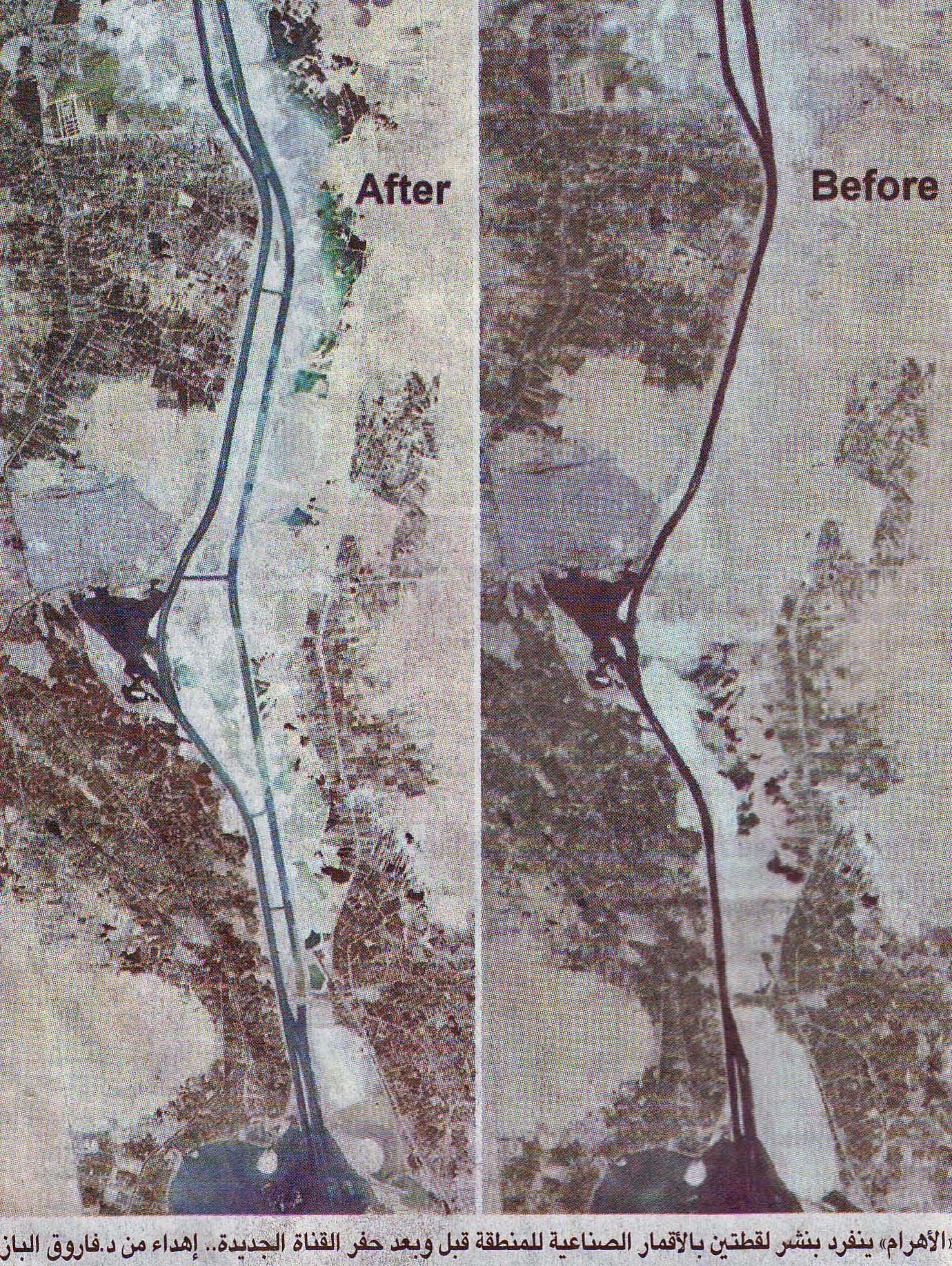 Suez Canal, before and after widening
